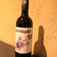 ワイン各種グラス630円~
