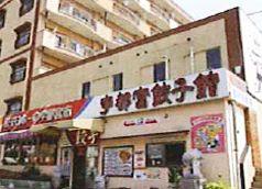 宇都宮餃子館 西那須野店の写真
