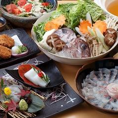 鬼平 三田 田町 五島鮮魚のうまか店の写真