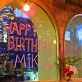 ガラス張りロフトフロアで主役をお祝い!ペイントメッセージで送別会・歓迎会、誕生日会を盛り上げちゃおう♪
