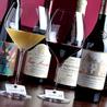 wine bar M ワインバー エムのおすすめポイント2