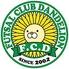 ダンデライオン 戸田公園のロゴ