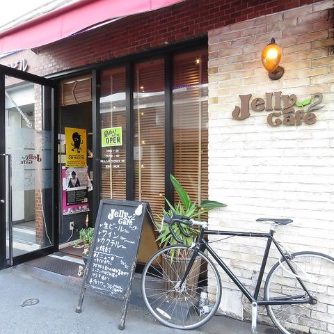 Jelly Cafe(じぇりーかふぇ)