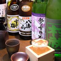 たむろは日本酒・焼酎が充実!常時30種類以上!