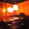 個室Dining 海匠 KAISHOUのおすすめポイント1