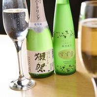 ◆スパークリング日本酒◆