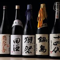 【全国各地の日本酒】20本以上ご用意しております。