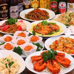 中国料理 桂林 あざみ野店の写真