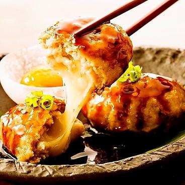 くいもの屋 わん 岩国店のおすすめ料理1