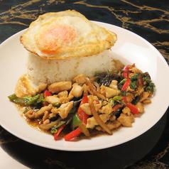 PHUEAN プアンのおすすめ料理1