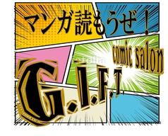 comic salon G.I.F.Tの写真