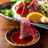 個室居酒屋 九州料理専門店 エビス 新宿西口店のおすすめポイント2