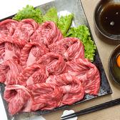 露菴 ろあん 廿日市店のおすすめ料理3