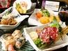 和洋食彩 YAMATO ヤマトのおすすめポイント1