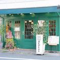 ≪阪急京都本線烏丸駅22出口より徒歩約6分≫お気軽にお立ち寄りください。