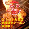 安城ホルモン 名古屋名物 味噌とんちゃんのおすすめポイント1