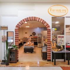パン工房 フランジパニーの写真