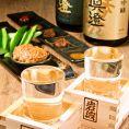■おいしい水から造る地酒はやっぱり美味い