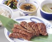 牛たん とろろ 麦めし ねぎし 菊水ビル店 新宿のグルメ