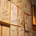 有名人のサインがズラリと飾られている店内★