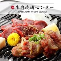 栄・住吉で大人気の「生肉流通センター」が名駅エリアに
