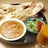 インド料理 チャンダニのおすすめポイント1