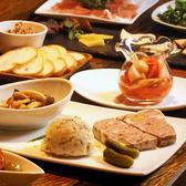 バー アクイール Bar Accueilのおすすめ料理2