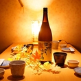 宴会・飲み会・コンパ・女子会などに☆ゆず料理をご堪能下さい。