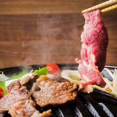 金澤ひつじ 諸江店のおすすめ料理1