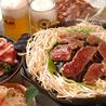 屋上ビアガーデン 牡蠣小屋 焼肉 ユニオンのおすすめポイント3