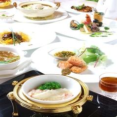旦妃楼飯店 レストラン グリーンパークのおすすめ料理1