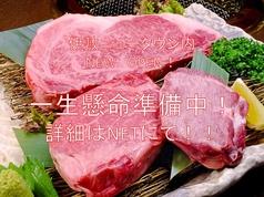 焼肉 虎のおすすめ料理1