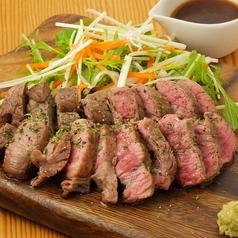 肉酒場 ちび九炉 思い出横丁店のおすすめ料理1