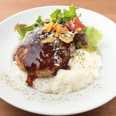 料理メニュー写真ハンバーグと温玉のロコモコ丼~グレービーソース~