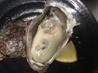 山形 金魚のおすすめポイント1