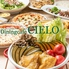 Cafe de Cielo カフェ ド シエロのロゴ