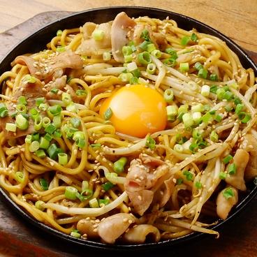 渋谷肉横丁 肉しか信じないのおすすめ料理1