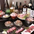 わいず 浦和店のおすすめ料理1