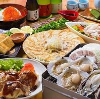 地元名物をたっぷり楽しめるコース料理が豊富