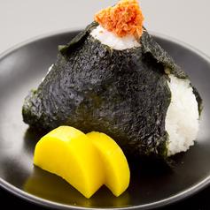 料理メニュー写真おにぎり各種(梅・鮭・明太子)