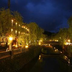 大江戸温泉物語 きのさきの写真