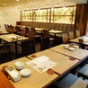 Oriental Market&Bistro NIJYU-MARU にじゅうまる 二子玉川店のおすすめポイント2