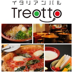 Treotto トレオットの写真