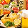つぼ八 聖蹟桜ヶ丘南口店のおすすめポイント3