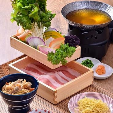 しゃぶしゃぶ十勝晴れ さっぽろ東急店のおすすめ料理1
