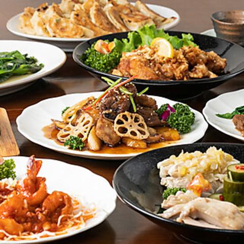 媽媽菜館 六花 京都外国語大学前店