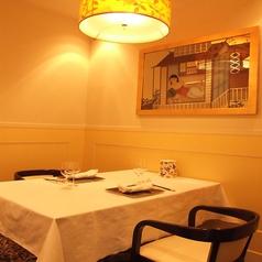 旦妃楼飯店 レストラン グリーンパークの雰囲気1