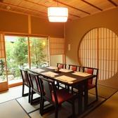 3F 萩 6名様 庭園の見えるテーブル席 ※ご予約は個室のみお受けしております。個室のご指定もお受けしておりません。