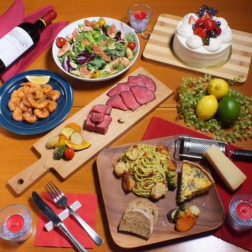 バンケットハウス BANQUET HOUSEのおすすめ料理1