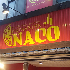NACO 吉塚店の写真